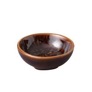 Bilde av Sthål - liten dippskål, Coffee